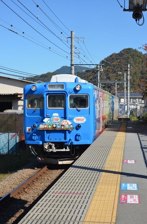 DSC_2496A.jpg