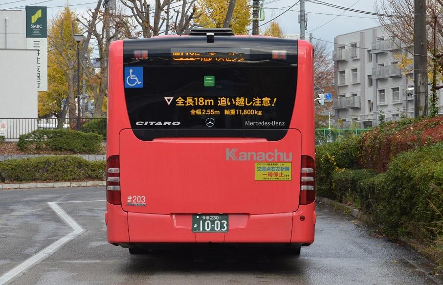 DSC_3771A.jpg
