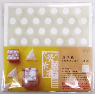 透け紙 (1)
