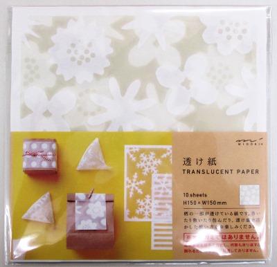 透け紙 (2)
