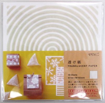 透け紙 (3)