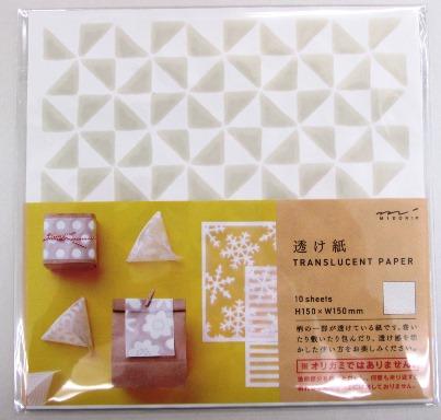 透け紙 (4)
