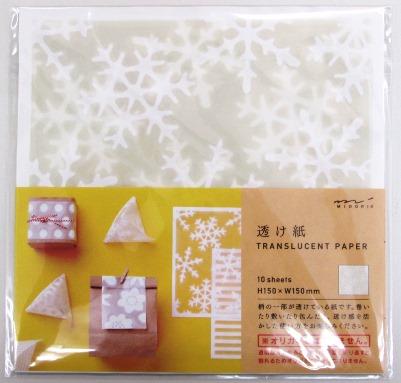 透け紙 (5)