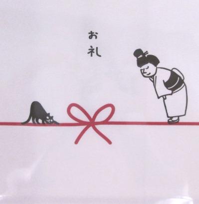 ココロ結び (6)