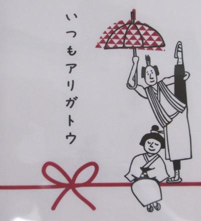 ココロ結び (8)