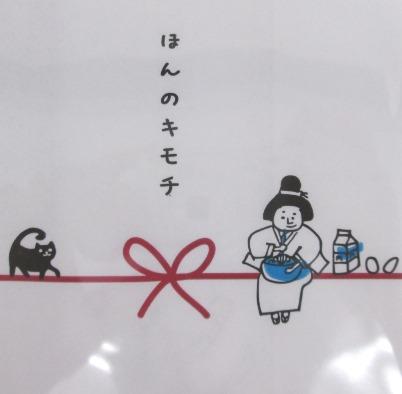 ココロ結び (7)