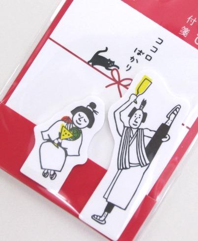ココロ結び (11)