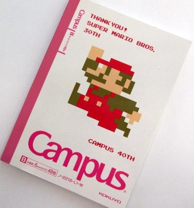 キャンパスマリオ40周年 (3)