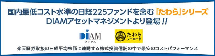 info20151202-01-main.png