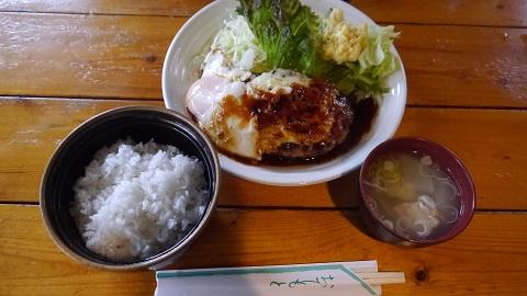 理尾レストラン