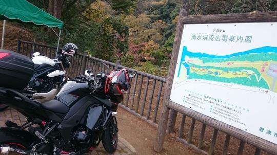 20151129_19.jpg