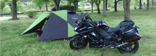 Top_Aso_Camp_Ninja1000.jpg
