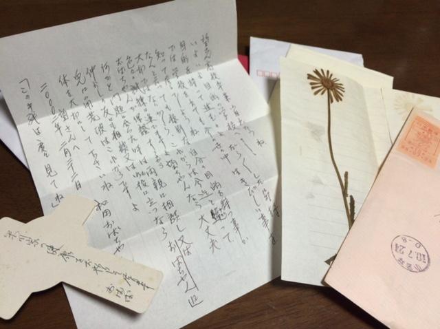 おばあちゃんの手紙