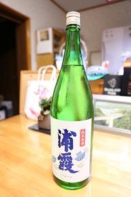 2016 10 4 酒 浦霞