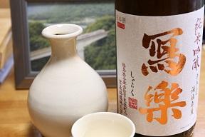 2016 10 16 お酒