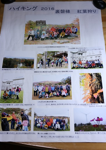 2016 10 25 公民館 掲示写真集 ブログ用.jpg