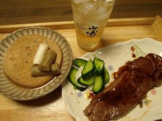 2016 11 2 夕食.jpg