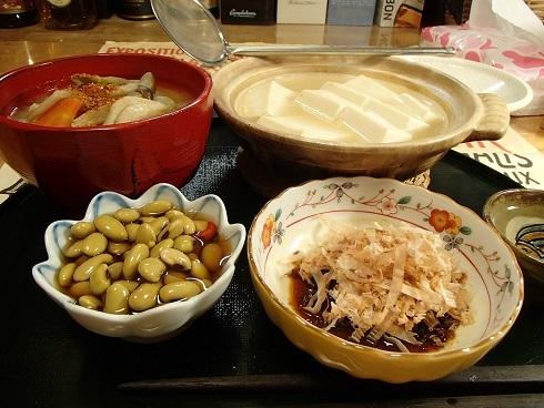 2016 11 14 夕食.jpg