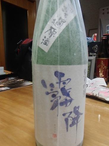 2016 11 28 お酒のプレゼント ブログ用.jpg