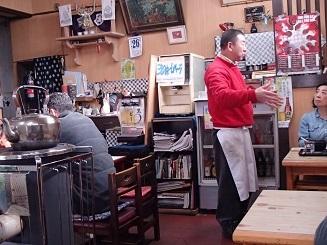 2016 11 26 百年食堂 ご主人の説明.jpg
