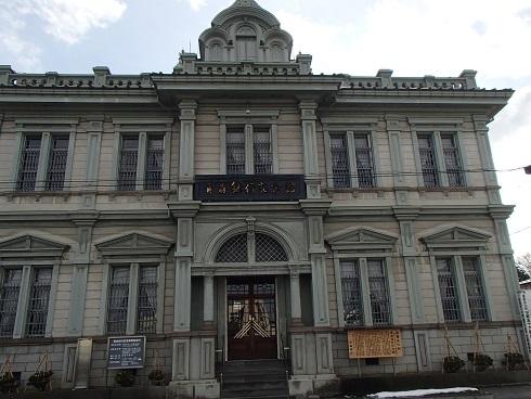 2016 11 26 弘前 洋館 ブログ用.jpg