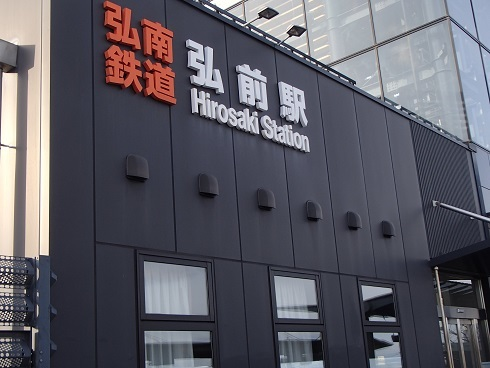 2016 11 26 江南鉄道駅 ブログ用.jpg