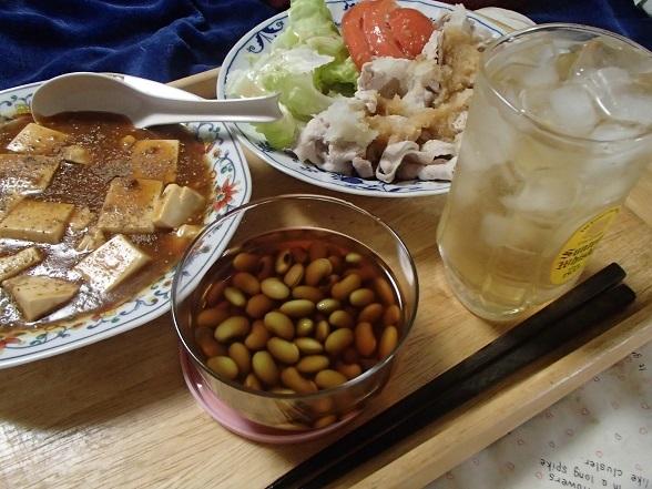 2016 12 9 夕食 ブログ用.jpg
