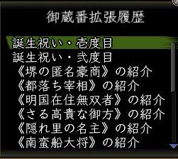 2_20151117120125eeb.jpg