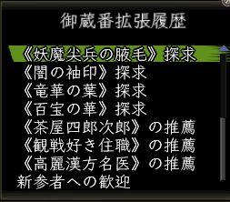 3_20151117120127b42.jpg