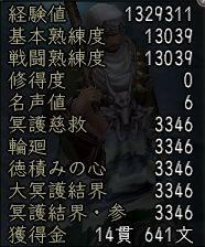 3_201512101026448dc.jpg