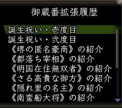 4_20151117120128890.jpg