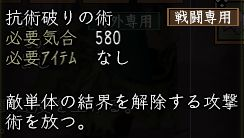 5-2_20151210101258412.jpg