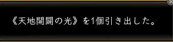 5_20151117173840ca2.jpg