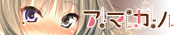 banner_s02.png