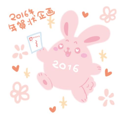 2016N.jpg