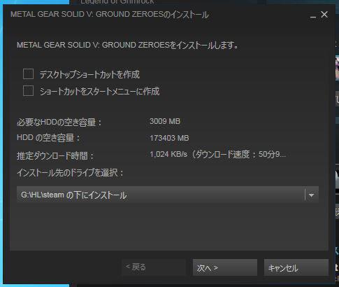 steam2nd02.jpg
