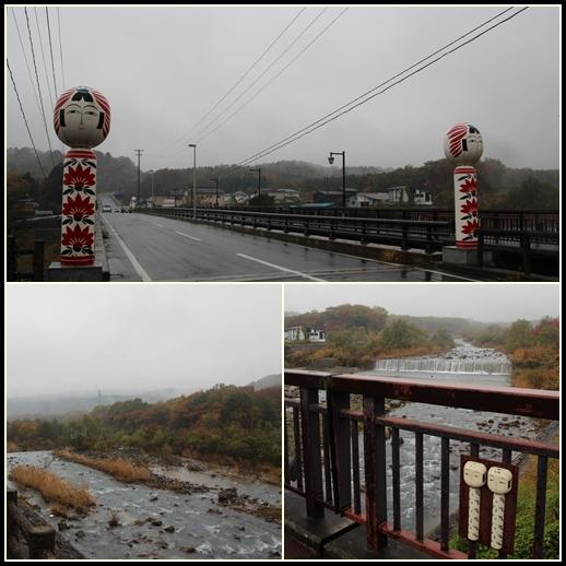 遠刈田温泉 こけし橋