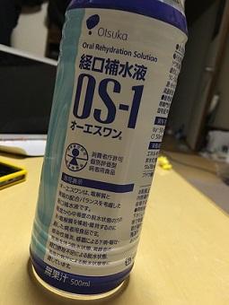 IMG_6519[1]