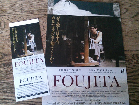 foujita31.jpg
