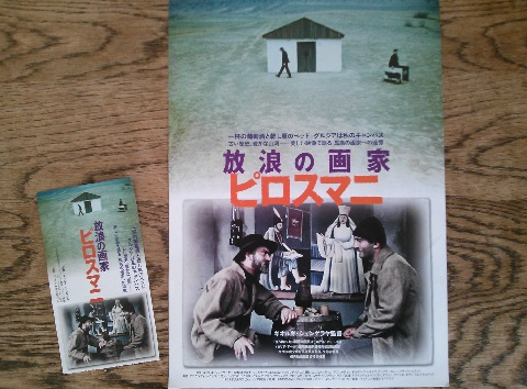 movie7.jpg