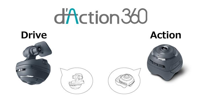 daction360_image.jpg