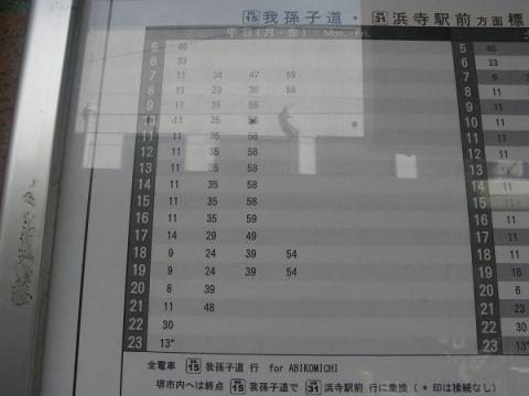 R1110538.jpg
