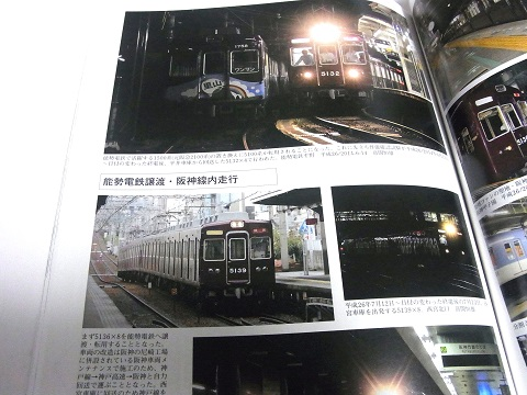 R1110800.jpg