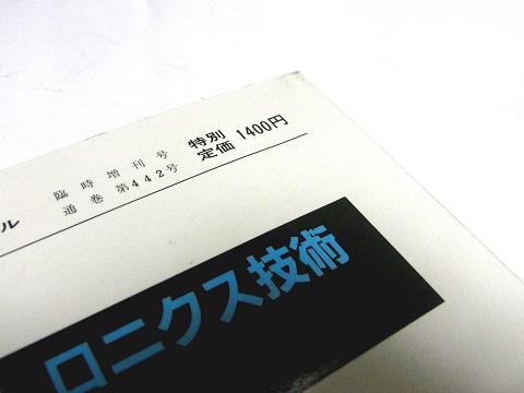 R1111072.jpg