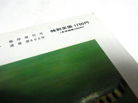 R1111074.jpg