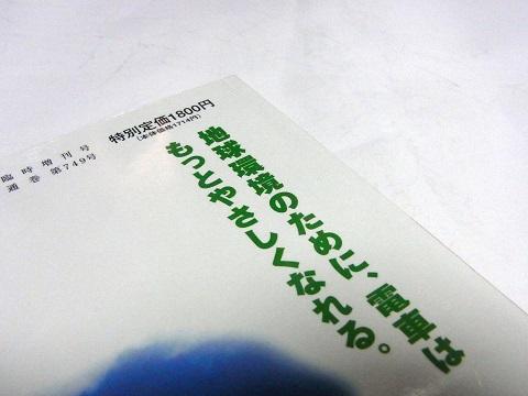 R1111076.jpg