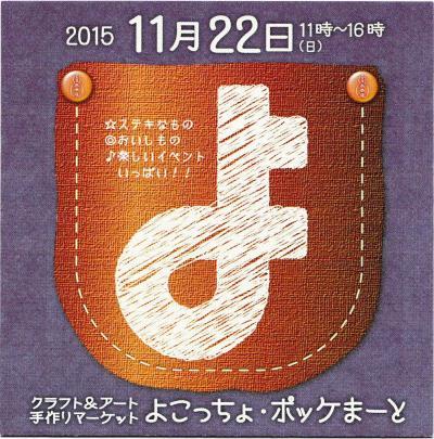 IMG_20151121_0001_convert_20151121205532.jpg