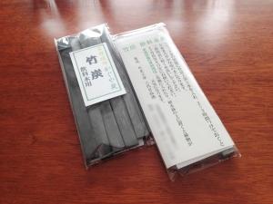 竹炭とらい1のコピー