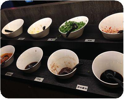 竹間精緻鍋物餐廳タレ