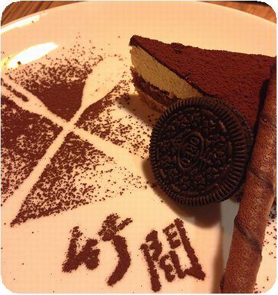 竹間精緻鍋物餐廳ティラミス